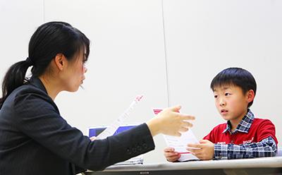 日本人講師による、文法・単語の基礎レッスン